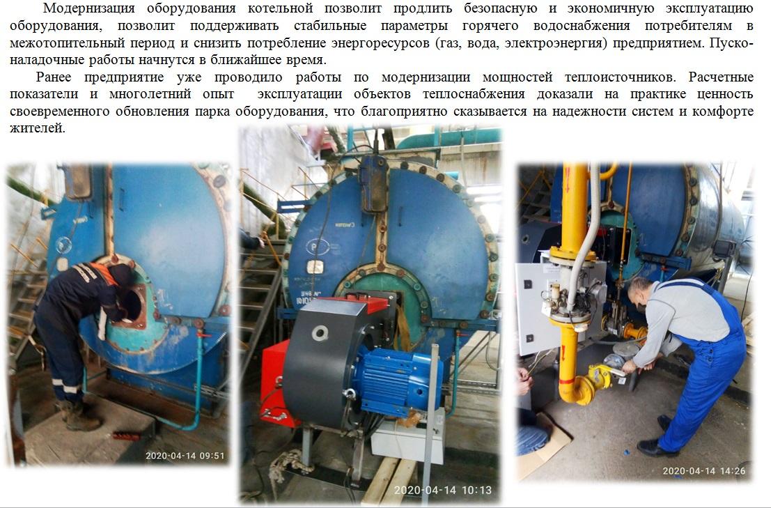 http://www.ulteploset.ru/main?cmd=file&object=594&nocache=jzGtg6VLc5SKNoeESPeA