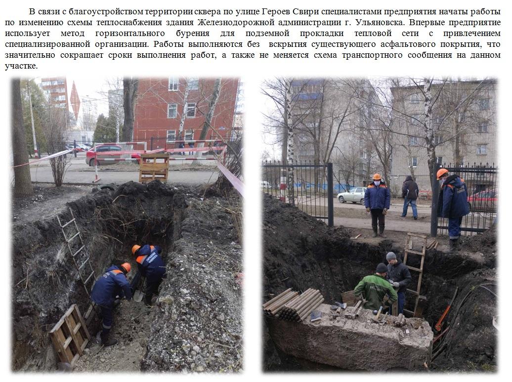 http://www.ulteploset.ru/main?cmd=file&object=596&nocache=53fMxfRIrSfDfccjr4QT