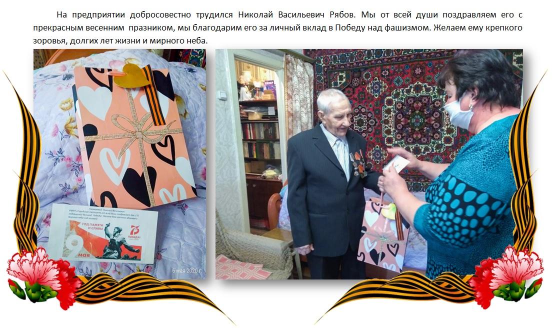 http://www.ulteploset.ru/main?cmd=file&object=599&nocache=Laog8kaK5r3NRObirxtv